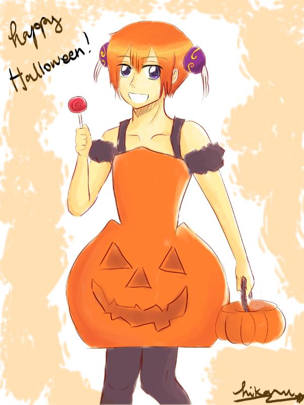 kagura__s_halloween_costume_by_hikyaawaii-d5joejr