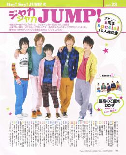 [Potato Javier 2010] Jyaka Jyaka JUMP avec les 10 membres S320x240