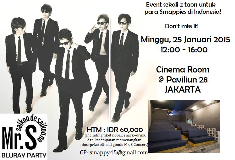 smap mr s nobar