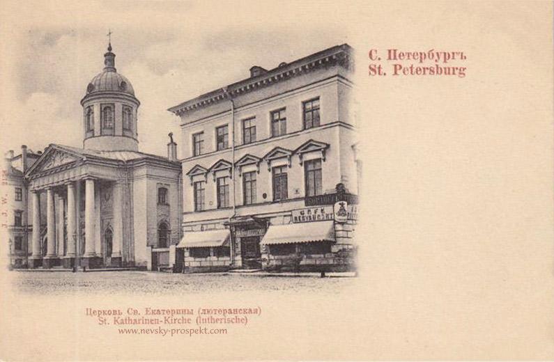 church postcard_147
