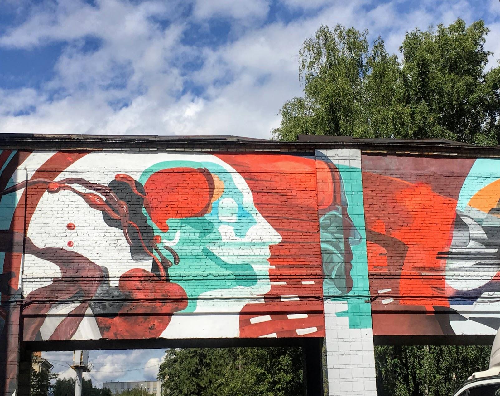 граффити на территории НГТУ. не знаю, что имел в виду художник, но я вижу здесь мои медленно закипающие мозги )))