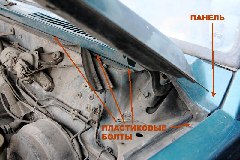 Y60 w.wipers trapezium.3