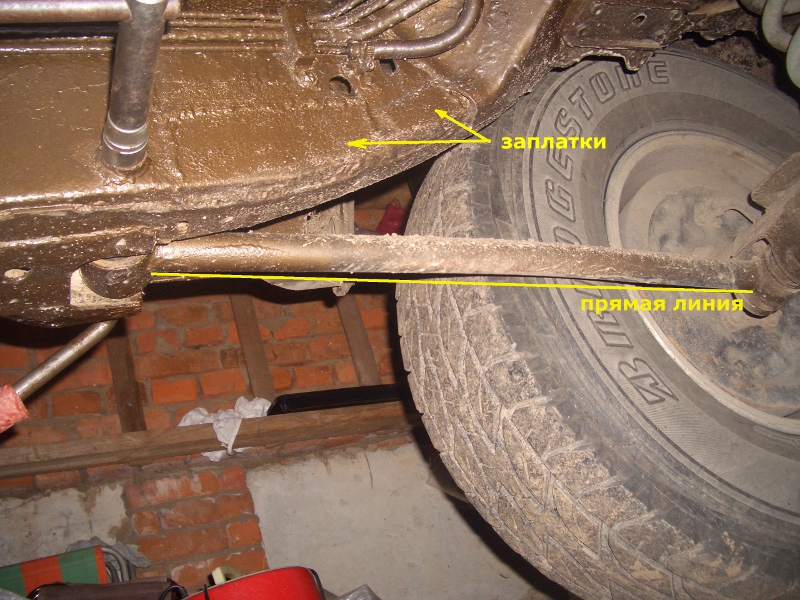 Y60 link lower rear.4