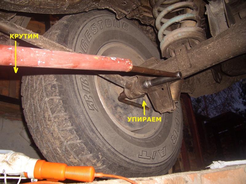Y60 link lower rear.3