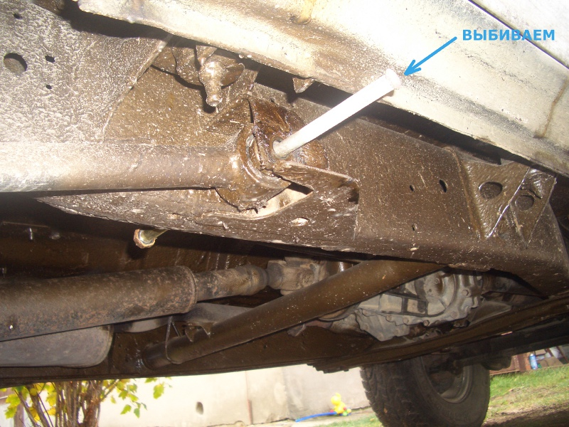 Y60 link lower rear.2