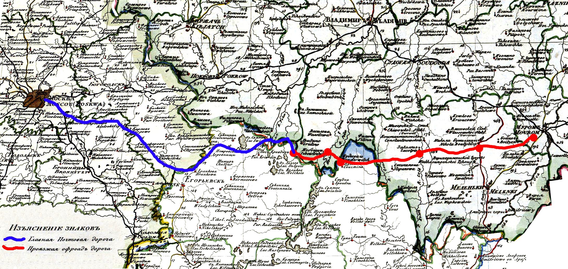 доске карта старой владимерского тракта Накладывающиеся торговые часы