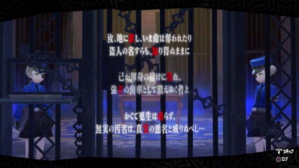 Persona 5.mp4_snapshot_01.26.08_[2016.11.22_13.26.25]