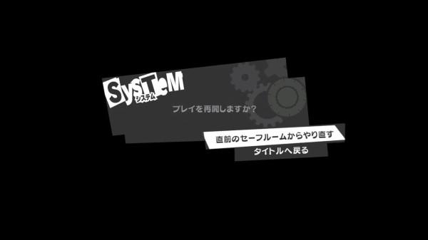 Persona 5.mp4_snapshot_01.26.12_[2016.11.22_13.26.31]