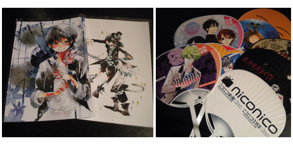 Cards Jupiter and Uchiwa