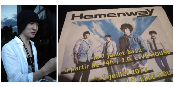 Hemenway 2