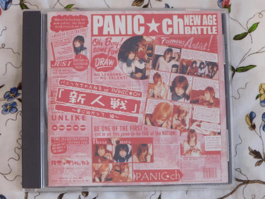 Panic Chanel