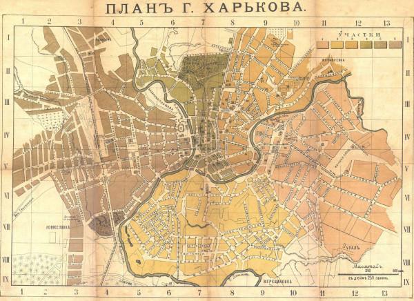 30map_kharkov_1887.jpg