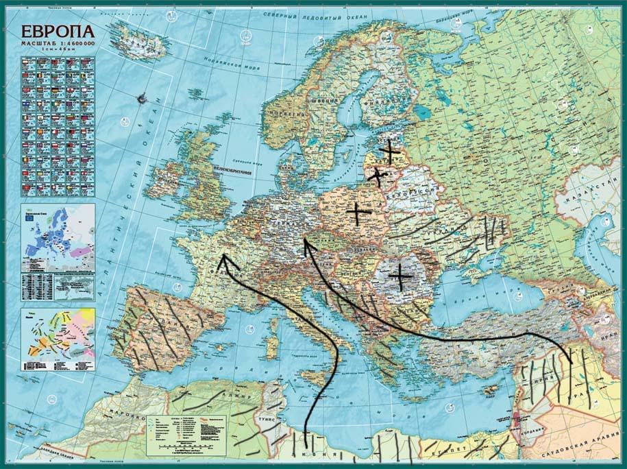 Европа-1
