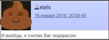Screenshot of НЕКОТОРЫЕ ВОПРОСЫ ТЮРКСКО-АРМЯНСКОЙ КУХНИ. ЧАСТЬ I._ stalic