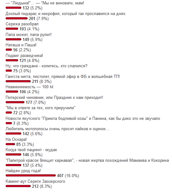 Screenshot(18)