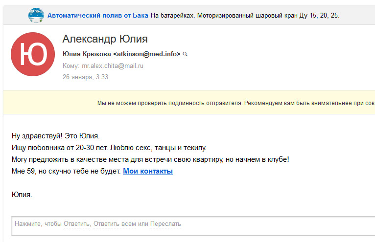 FireShot Capture 060 - Почта Mail.Ru - https___e.mail.ru_thread_0_15484412250000000071_0_
