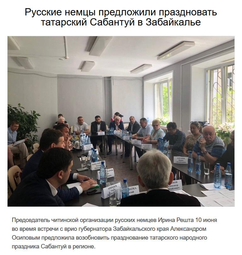 FireShot Capture 076 - Русские немцы в Забайкалье предложили пр_ - https___www.chita.ru_news_131126_