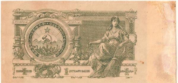 1-mlrd-ru-1924