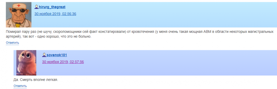 screenshot-sovenok101.livejournal.com-2019.11.30-03_01_49