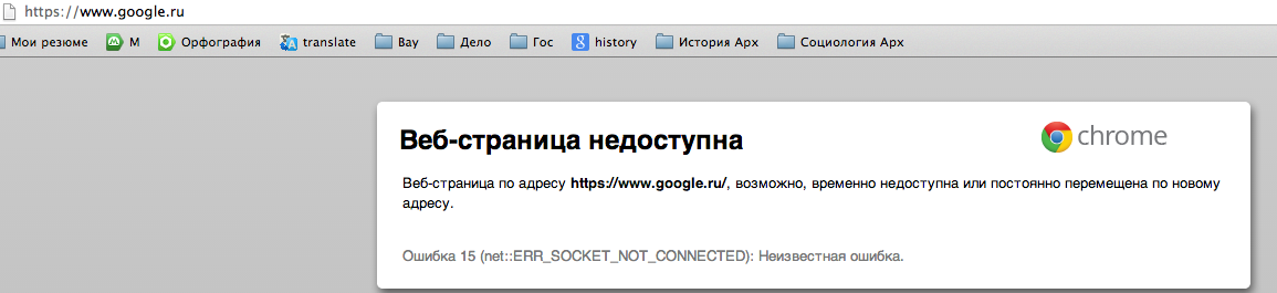 Снимок экрана 2013-08-01 в 11.02.12