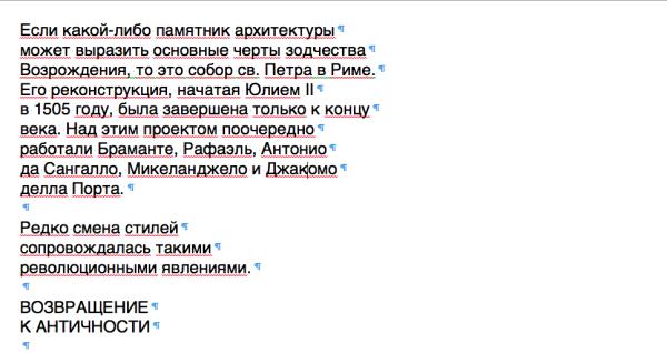 Снимок экрана 2013-10-03 в 1.19.49