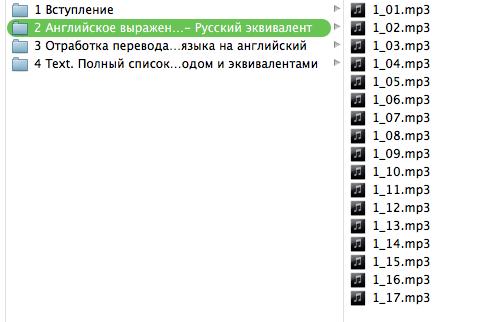Снимок экрана 2014-05-05 в 12.29.32