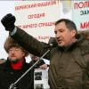 Rogozin_nazi_russian_vice_premier__.png