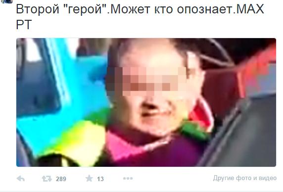 2015-03-17 13-18-02 Хуёвый Цинковый (@zinkoviy)   Твиттер - Google Chrome