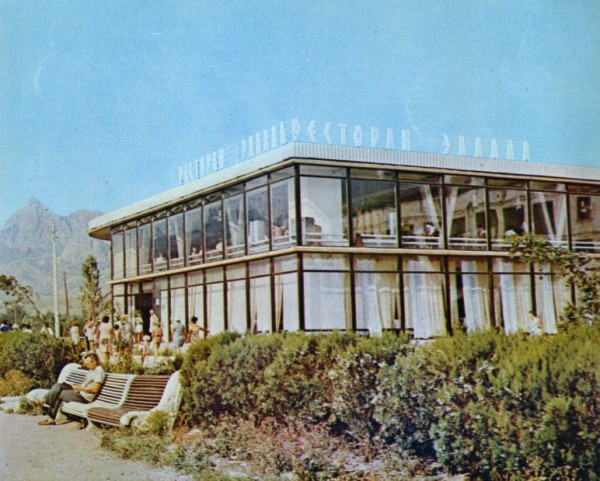 2. Новое здание Внешний вид конец 1970х