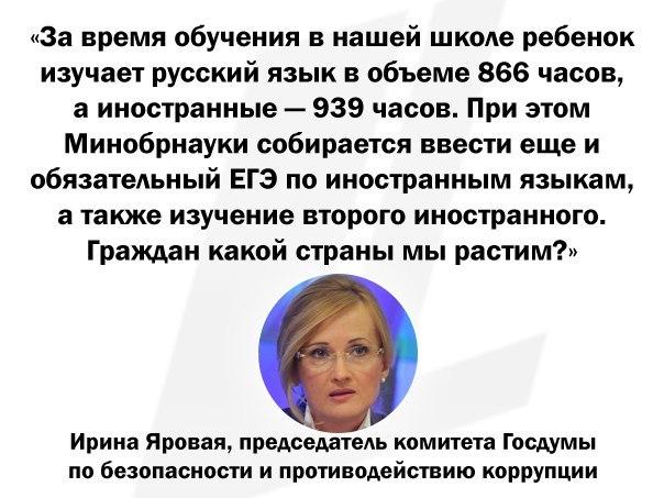 Украина импортировала через Словакию рекордные 41,4 млн кубов газа, – Eustream - Цензор.НЕТ 9891