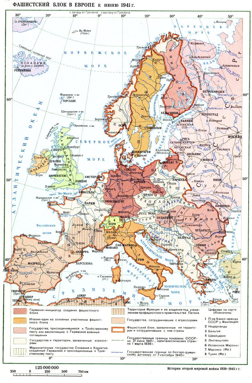 14 Фашистский блок в Европе к июню 1941 г.