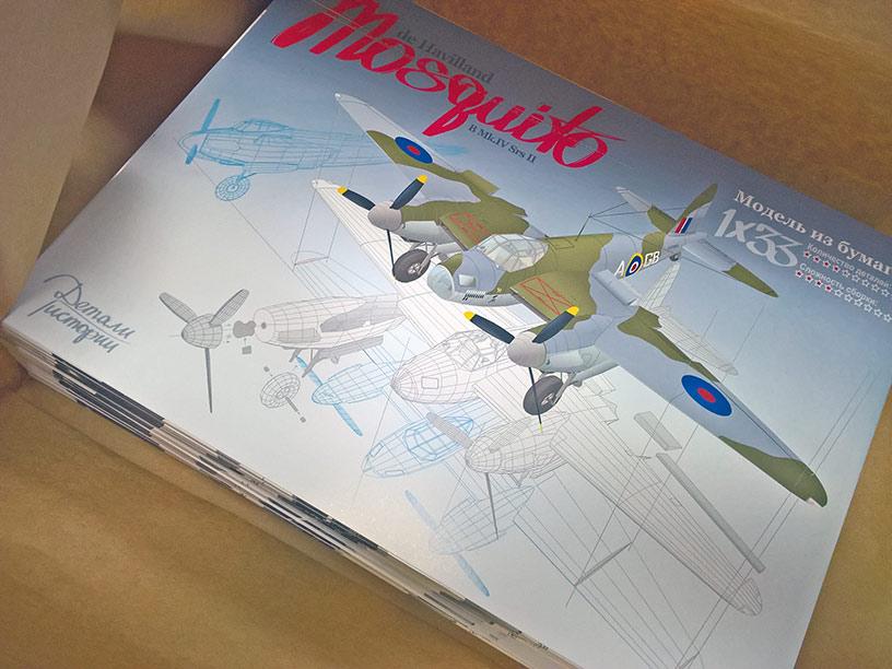 модель из бумаги, москито, самолет, сборная модель