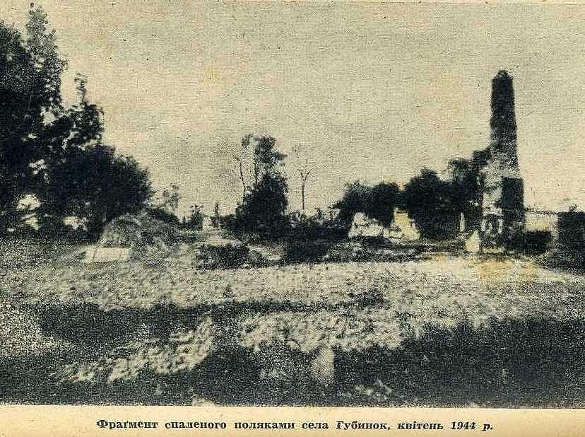 http://ic.pics.livejournal.com/history_ukraine/15778047/11426/11426_900.jpg