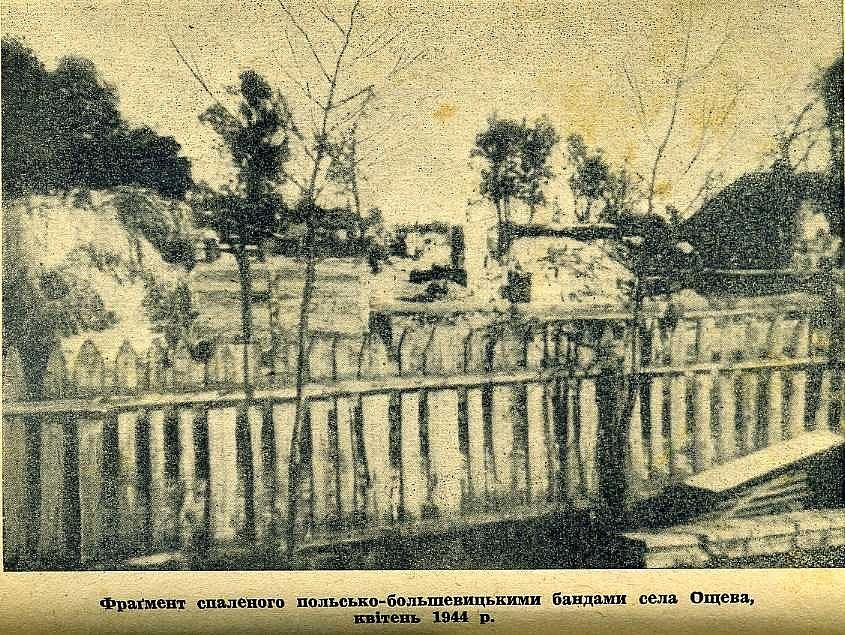 http://ic.pics.livejournal.com/history_ukraine/15778047/11828/11828_900.jpg