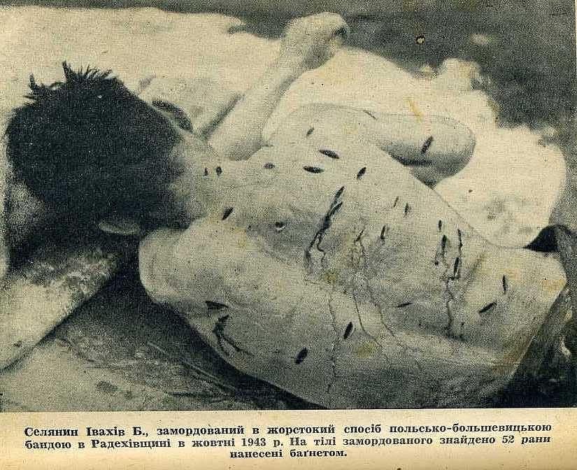 http://ic.pics.livejournal.com/history_ukraine/15778047/12255/12255_900.jpg