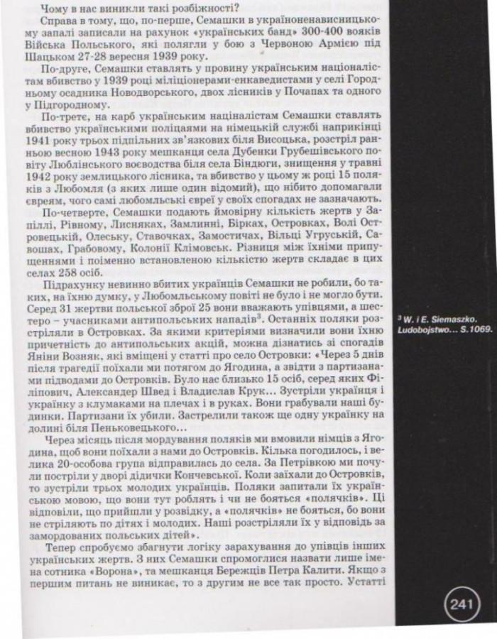 http://ic.pics.livejournal.com/history_ukraine/15778047/18138/18138_900.jpg
