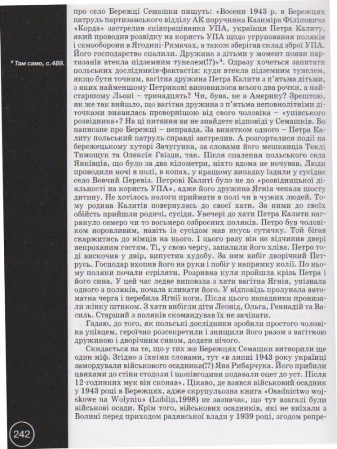 http://ic.pics.livejournal.com/history_ukraine/15778047/18240/18240_900.jpg