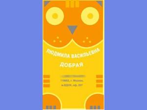 визитка детского врача