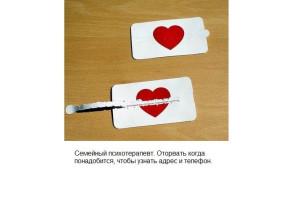визитка диетолога