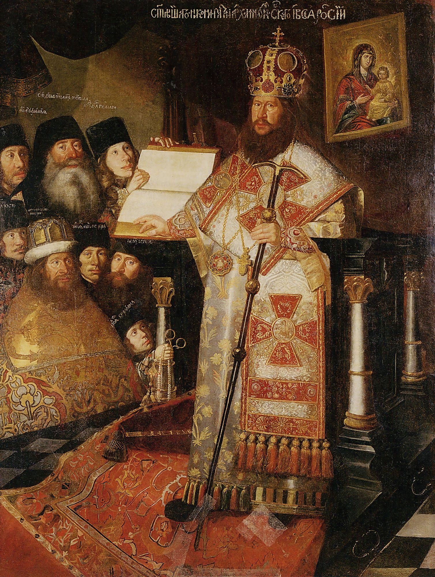 Портрет патриарха Никона с клиром(Д. Вухтерс(?), 1660—1665 годы)
