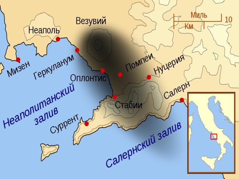 Карта извержения