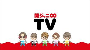 2019.11.17 Kanjani∞ TV - 47diary.mp4_snapshot_03.41.821.jpg