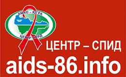 Каждую неделю в Югре регистрируется 25 новых случаев ВИЧ