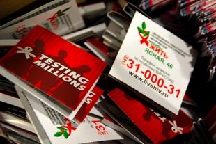 Пункт экспресс-тестирования ВИЧ добрался до предприятий Екатеринбурга