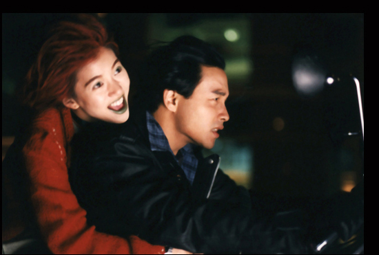 Leslie Cheung and ... I don't know