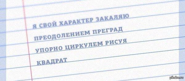 10348430_856387297739226_7421444336371159068_n