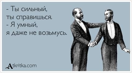 atkritka_1415189958_384