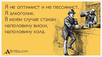 atkritka_1358239566_672