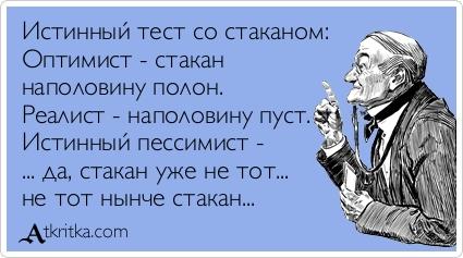 atkritka_1403876186_406