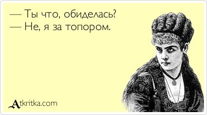 atkritka_1421357844_67